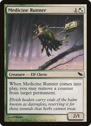 SAFEHOLD ELITE Shadowmoor MTG White//Green Creature — Elf Scout Com